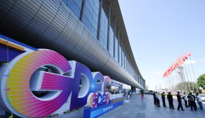 中國推動數字經濟發展打造發展新動能