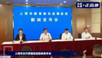 上海一確診病例感染病毒屬德爾塔變異株,與近期本土病例基因組無關聯