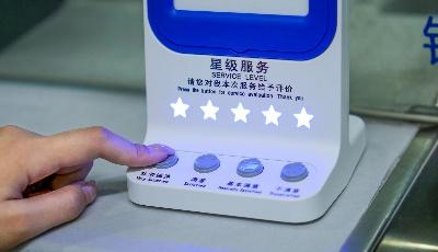 """""""不滿意""""接訴即辦!青島地鐵3號線、8號線車站客服中心便民服務上新"""