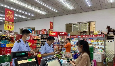"""城陽區市場監管局開展""""雙節""""食品安全大檢查"""