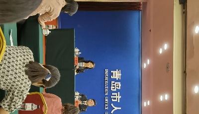 2021中国国际消费电子博览会暨青岛国际软件融合创新博览会即将开幕