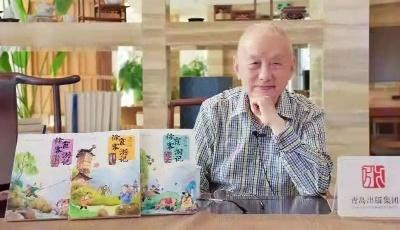 劉興詩:把徐霞客的故事講給孩子聽