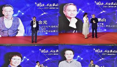 ?北京大學教授、博士生導師  王余光: 讓讀書這種信仰深入人心