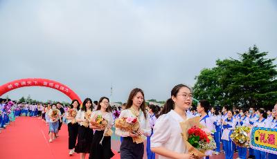 走紅毯,謝師恩!青島實驗初中舉行教師節慶祝儀式