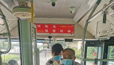 """提升公交服務,擦亮城市窗口,且看青島公交上這些""""體驗官"""""""