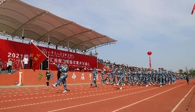 山東文化產業職業學院舉行新生軍訓匯演