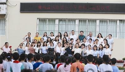 一张证书,一声感谢,一份礼遇 青岛首年教师职业礼遇活动营造尊师重教浓厚氛围
