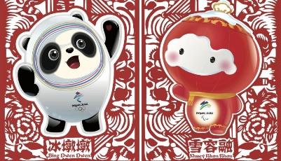 先睹為快!北京冬奧海報官方發布