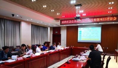 全国首次!山东省农科院科技人才揭榜97项农业科技难题