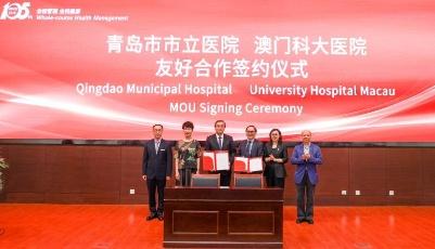 全程管理 ?全民健康 第六屆青島國際醫學論壇成功舉辦