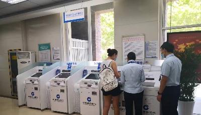 主要指标呈现快速增长,青岛金融营商环境持续优化