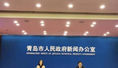 2021世界工业互联网产业大会10月26日-27日在青岛举办
