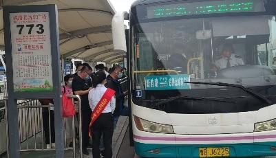 """铁路今起调图温馨巴士6条线路实现""""公铁""""无缝对接"""