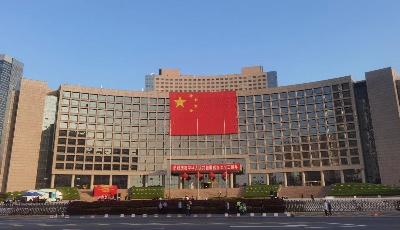 直播  青岛市庆祝中华人民共和国成立72周年升国旗仪式
