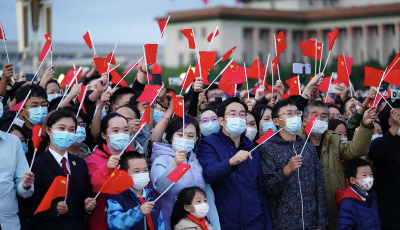 人民日报国庆社论:为全面建成社会主义现代化强国而不懈奋斗