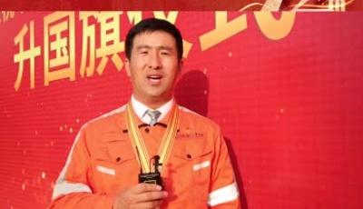 中国红•齐鲁行|祝福祖国:生日快乐、繁荣昌盛