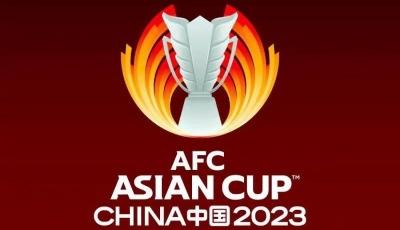 2023年亚足联中国亚洲杯会徽发布,青岛是10座办赛城市之一