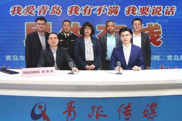 青岛市海洋发展局党组书记、局长焦明伟网谈实录
